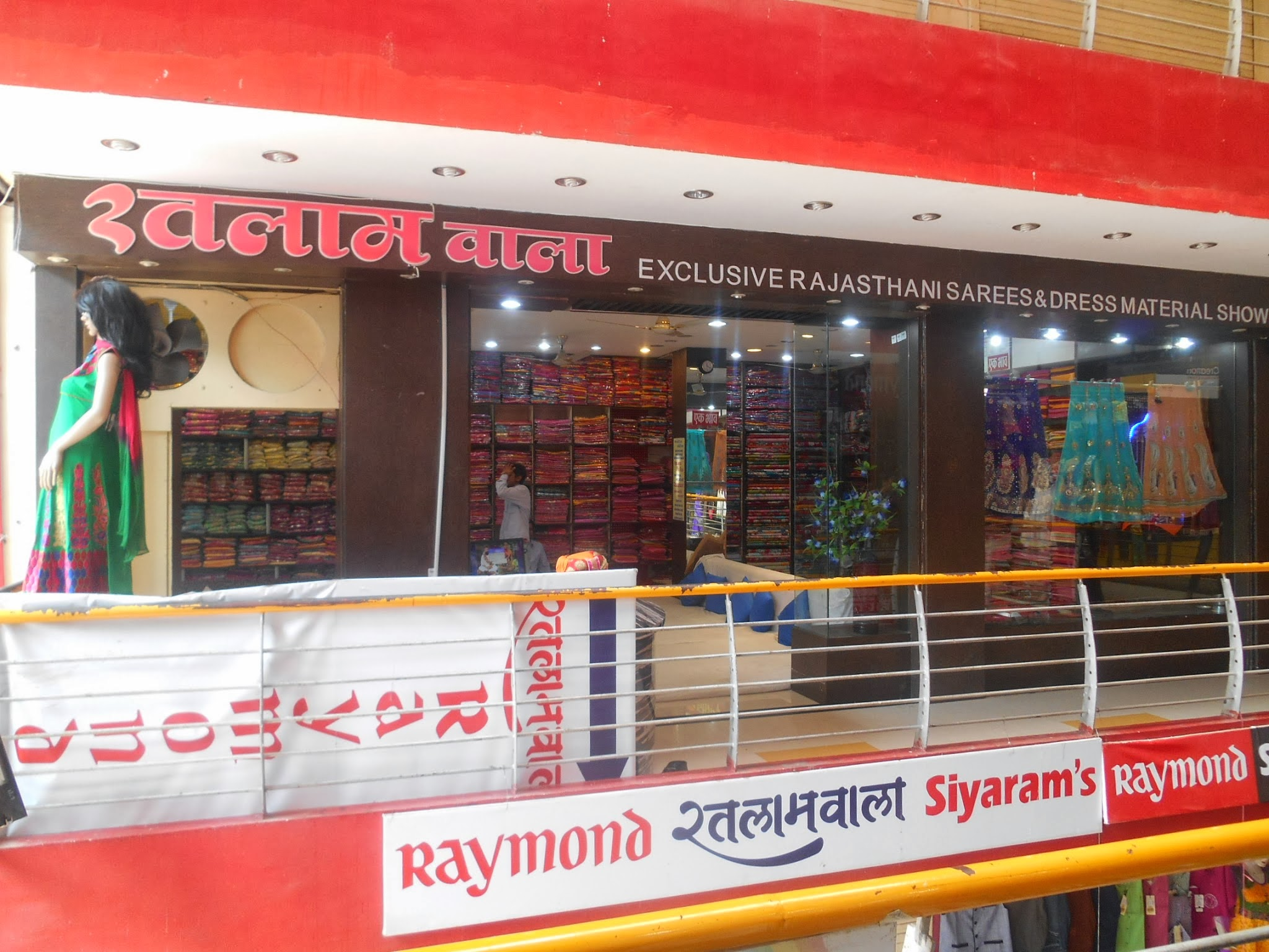 barcode-billing-software-for-ratlamwala-shop-in-ujjain
