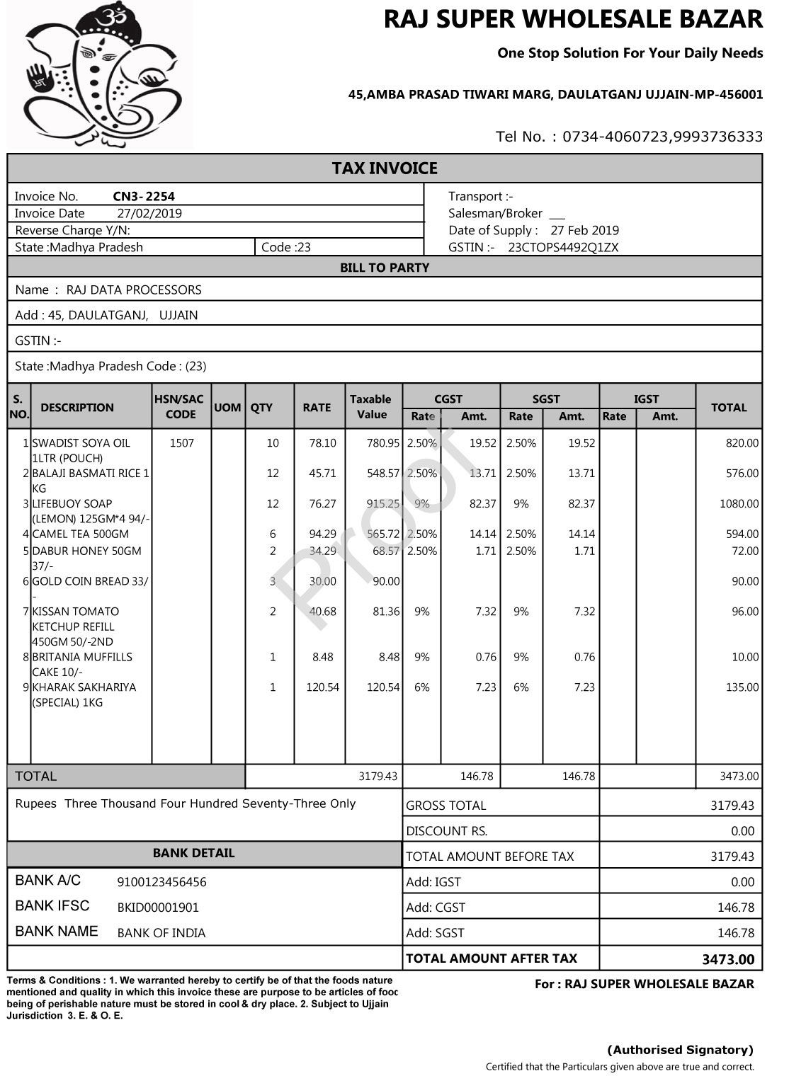 gst-invoice-format
