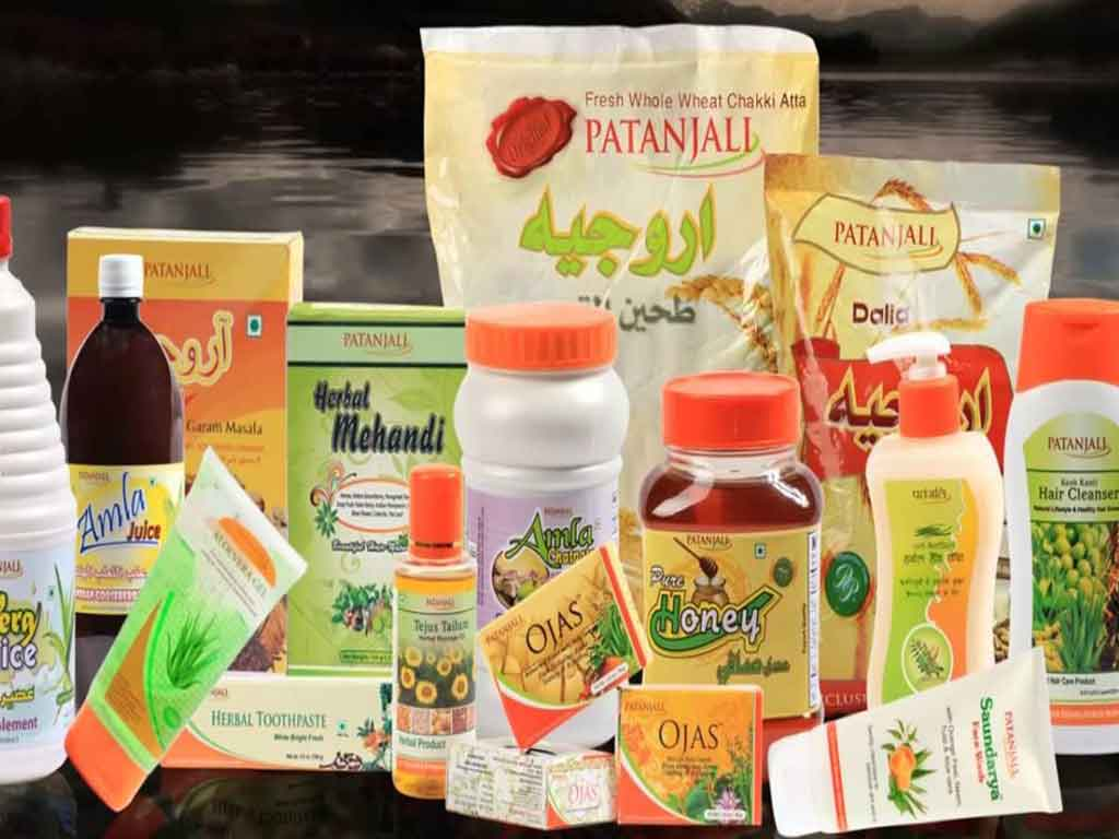 Software for Patanjali Retail Shop
