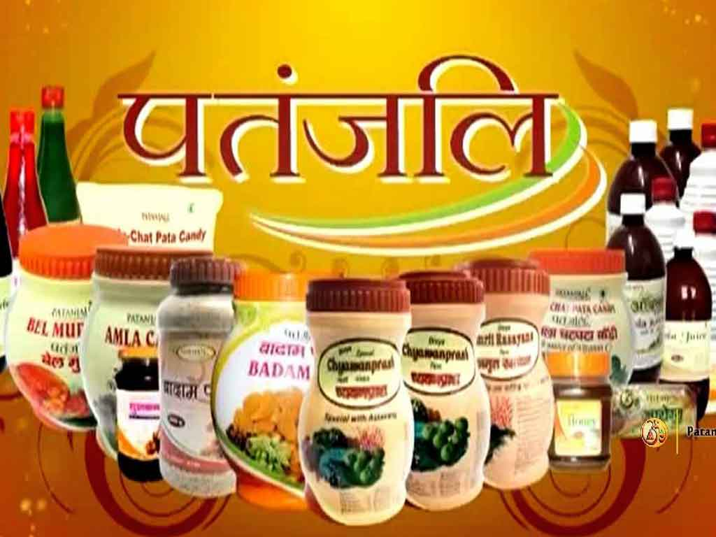 LIST OF GENERAL PATANJALI ITEM
