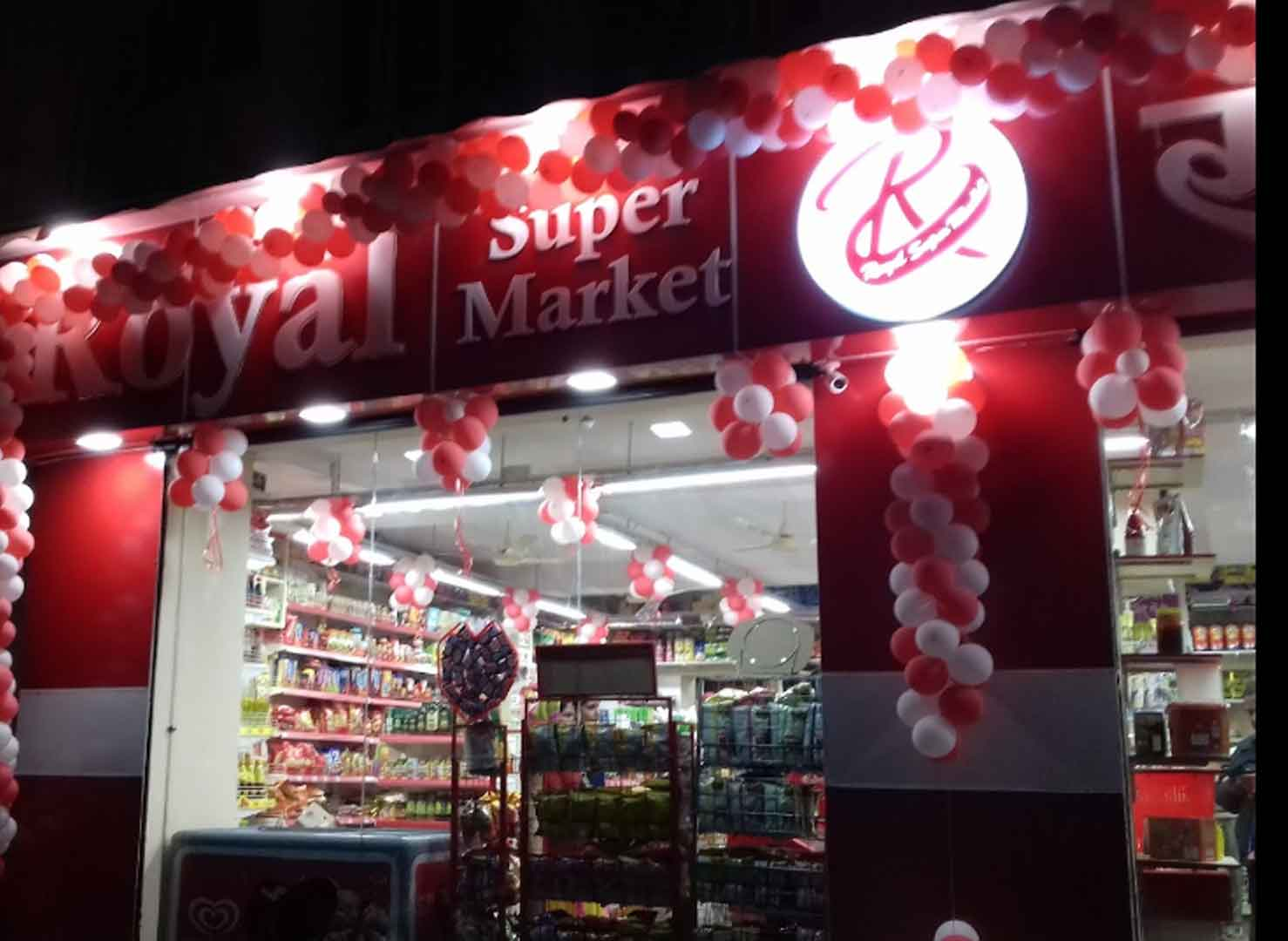 ROYAL SUPER MARKET