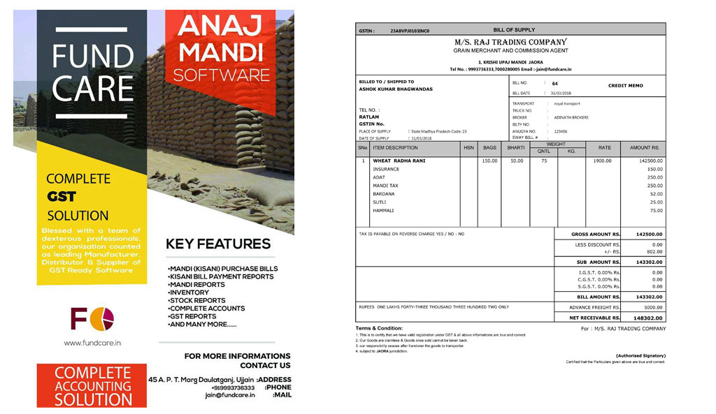 Anaj Mandi Sales invoice  in Fundcare Software