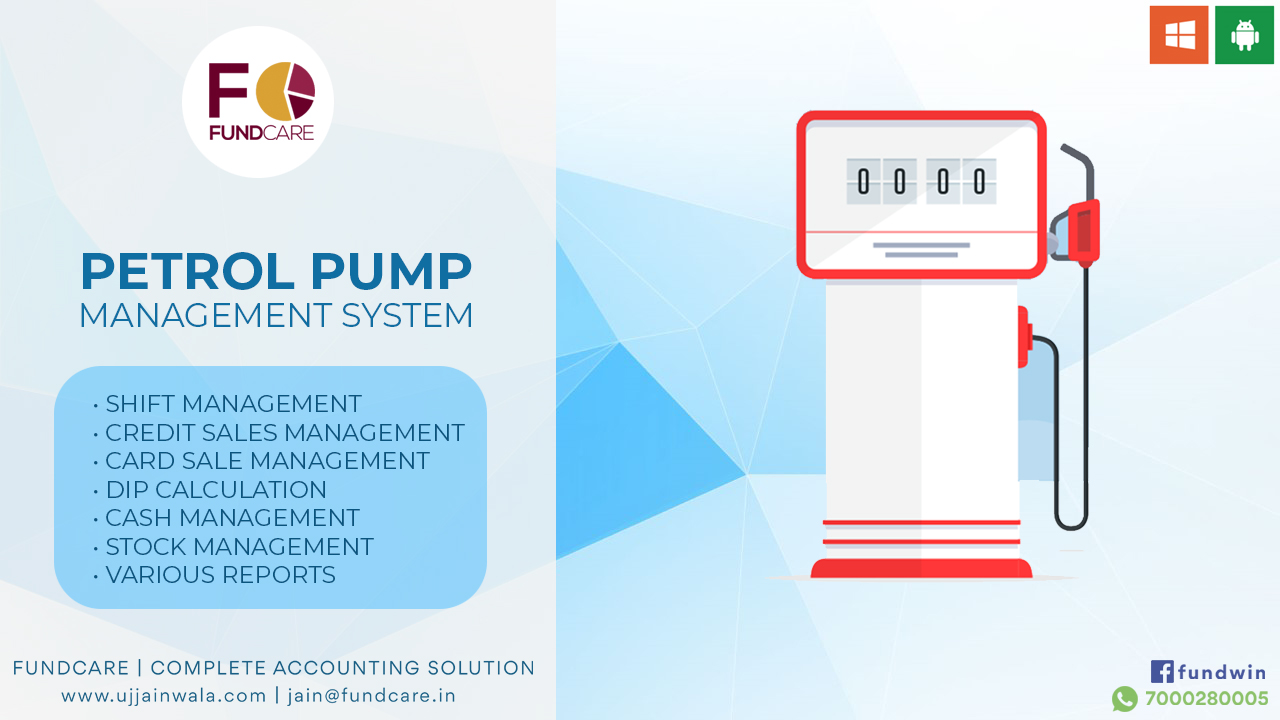 Software For Petrol Pump Software Solution